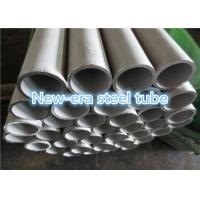 Buy cheap Durable 304 Stainless Steel Welded Pipe High Precision ASTM A213 ASTM A269 from wholesalers