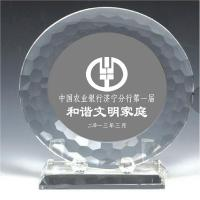 Buy cheap faceted circle k9 crystal plate trophy from wholesalers