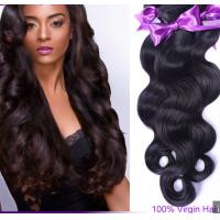 Buy cheap 100 Unprocessed Virgin Brazilian 7a Virgin Hair Small Baby Curl from wholesalers
