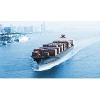 Buy cheap China To England Door To Door International Courier ServiceWorld Shipping Routes from wholesalers