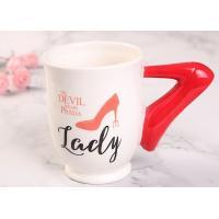 Buy cheap Hair Dryer Design 390CC Personalized Ceramic Travel Mug product