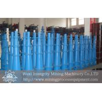 Buy cheap Hydro CycloneSeparator from wholesalers