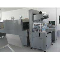 Buy cheap Electric Automated Packaging Machines / Heat Shrink Packaging Machine 20KW from wholesalers