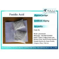 Buy cheap High Quality Corticoid Steroid Powder Fusidine Fusidic Acid For Skin Infections from wholesalers