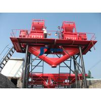 Buy cheap SICOMA Automatic Concrete Mixer , Multi Functional Industrial Cement Mixer from wholesalers