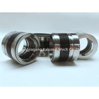 Buy cheap KL-680 metal bellow seal,equivalent to John Crane 680 product