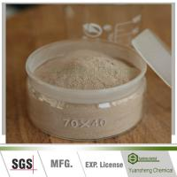 Buy cheap Calcium type lignin/Calcium lignosulfonate/Wood pulp grade product