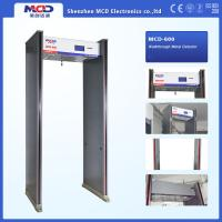 Buy cheap 4.3 LCD Screen 6 zones Walk Through Metal Detector With Two Column Alarm Region from wholesalers