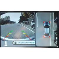 Buy cheap HD 4 Channels Car Rearview Camera System , Four Way DVR 360 Degree Bird View Parking System product