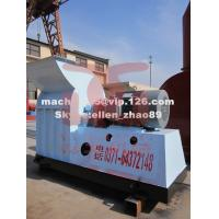 Quality Henan Yugong high efficiency wood chip hammer crusher,wood chip hammer mill for sale