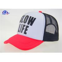 Buy cheap Fashion Cool Summer Baseball Cap Mesh Trucker Hats Black And White And Red from wholesalers