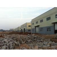 Buy cheap Lightweight Steel Structures , High Strength Structural Steel Buildings For Homes from wholesalers