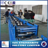 Buy cheap C&Z&U Interchangeable Roll Forming Machine,automatic c and z purlin roll forming machine product