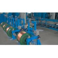 Buy cheap Cable wire twist machine from wholesalers