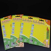 Buy cheap Colourful Thermometer Perforated Bookmark Cardstock With One Aircraft Hole from wholesalers