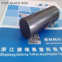 Buy cheap carbon bronze modified ptfe rod for machine parts from wholesalers