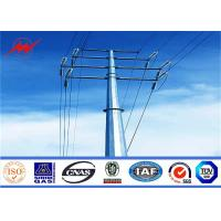 Buy cheap 69kv Q235 Q345 Transmission Metal Utility Poles With Cross Arms from wholesalers