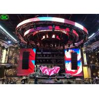 Buy cheap Rolling Advertising led flexible display , Digital curved led screen Video from wholesalers