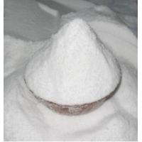 Buy cheap High Quality Feed Grade 98%BetaineAnhydrous from wholesalers
