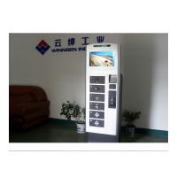 Buy cheap 19 Inch Touch Screen LCD Cell Phone Charging Station Vending Machine Led Light Charger from wholesalers