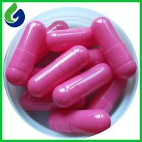 Buy cheap Pullulan/HPMC vegetable empty capsules size 00#,0#,1#,2#,3#,4#,5# from wholesalers