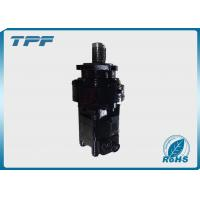 Buy cheap Endurance  Hydraulic Pump Motor With Wet Disc Brake BMSY-BK02 Series from wholesalers