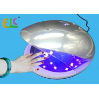 Buy cheap Manicure UV  Lamp Gel Nail Light LED Nail Dryer 33 Beads 60W Rainbow 5H for Manicure tools from wholesalers
