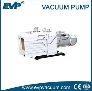 Buy cheap Rotary Vane Vacuum Pump 2XZ-C series product