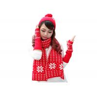 Buy cheap Red Black Yellow Warm Winter Accessories Knitted Hat Scarf Glove Set For Adult from wholesalers
