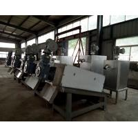 Buy cheap Professional Sludge Dewatering Equipment Screw Filter Press For Sewage Sludge treatment from wholesalers