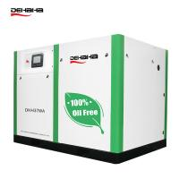 Buy cheap Medical industrial use 100% Oil free screw air compressor from wholesalers