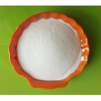 Buy cheap Magnesium Aluminum Silicate Veegum Emulsifier Filters Adhesives Adsorbent Medicine carrier from wholesalers