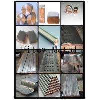 Buy cheap Stainless Steel Clad Copper professional titanium clad copper manufacturer from wholesalers