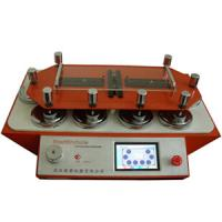 Buy cheap YG401E Martindale Abrasion Testing Machine from wholesalers
