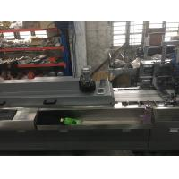 Buy cheap Stainless Steel Silk Screen Label Printing Equipment For Trademark from wholesalers