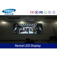 Buy cheap Aluminum P5 Full Color Rental LED Display Light Weight , Super Slim LED Display from wholesalers