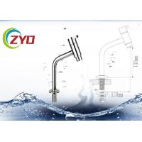 Buy cheap Excellent Single Hole Bathroom Faucet, Water Efficient Sink Water Faucet from wholesalers