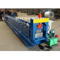Buy cheap 6 Inch Roofing Rain Gutter Roll Forming Machine PLC Control Cutting from wholesalers