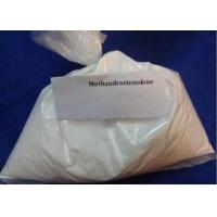 Buy cheap Metandienone Body Building Breast Tumor Growth Inhibiting Insoluble In Water 72-63-9 from wholesalers