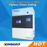 Buy cheap Air Cooled Textile Testing Equipment Fabric Inspection Machine KJ-C035 from wholesalers