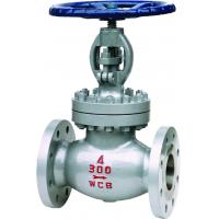 Buy cheap API industrial cast steel flanged handwheel globe valve stop valve ANSI class 150LBS to 1500LBS from wholesalers