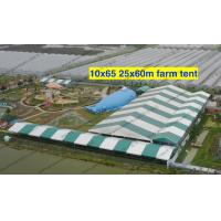 Buy cheap 10*65M 25*60M White and Green Customized Color Clear Span Tent PVC Roof Cover Outdoor Event Tents for Farm from wholesalers