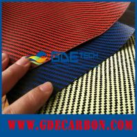 Buy cheap GDE 3k carbon fiber leather , color carbon kevlar hybrid fabric leather from wholesalers