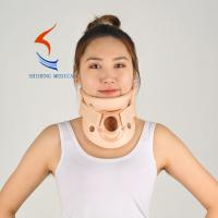 Buy cheap Good selling cervical collar plastic Philadelphia collar neck collar from wholesalers