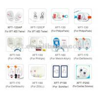 Buy cheap Round Shape Medical Defibrillator Pads White PVC With White Conductive Gel from wholesalers