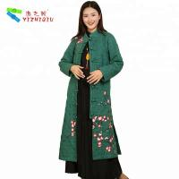 Buy cheap YIZHIQIU cottonpadded embroidery ladies fashion coat from wholesalers