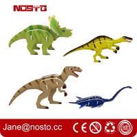 Buy cheap 3D dinosaur puzzle for promotion gift puzzle, freebies , complimentary gift from wholesalers