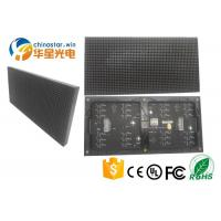 Buy cheap Full Color Video Wall LED Display Indoor P4 LED Module 1500cd Brightness product