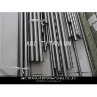 Buy cheap price for Nickel rod, nickel bar from wholesalers