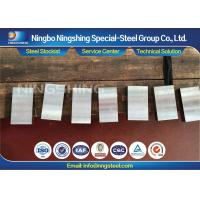 Buy cheap GY336 Plastic Mould Steel Forging Block Excellent Performance on Polishing and Corrosion Resistance from wholesalers